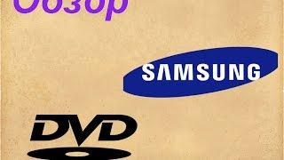 Samsung DVD e360