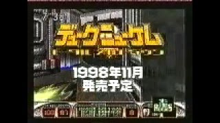 Duke Nukem Total Meltdown Japan trailer