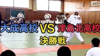 2019柔道インターハイ地区予選 男子団体決勝戦 大成VS津島北