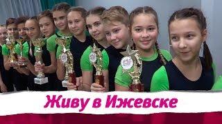 """Студия танца """"Вертикаль"""" привезли 9 кубков с двух международных конкурсов"""