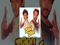 Donga | Full Telugu Movie | Chiranjeevi | Radha