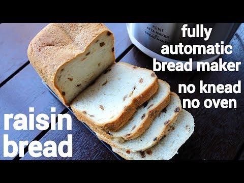 Raisin Bread Recipe With Atta & Bread Maker | Sultana Bread Recipe | Cinnamon Raisin Bread