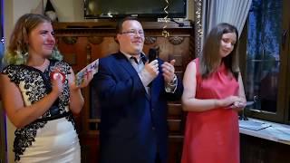 Ведущий на свадьбу Дима Адаев. Радость гостей.