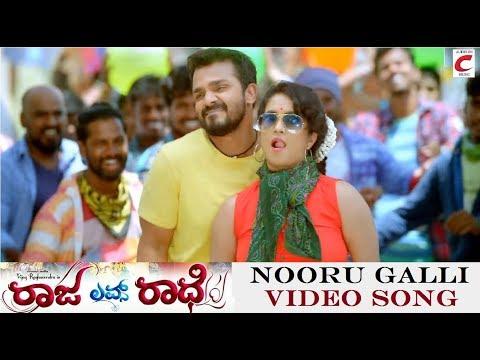 New Kannada Movie Raja Loves Radhe | Nooru Galli | Video Song | Vijay Raghavendra, Subha Punja