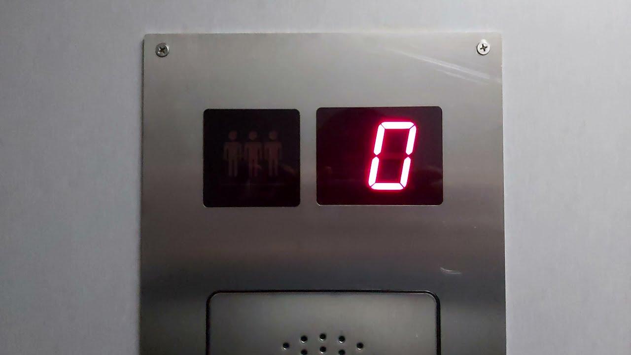 Kleemann Traction Elevator At Vidikovački Venac 80 Belgrade,Serbia