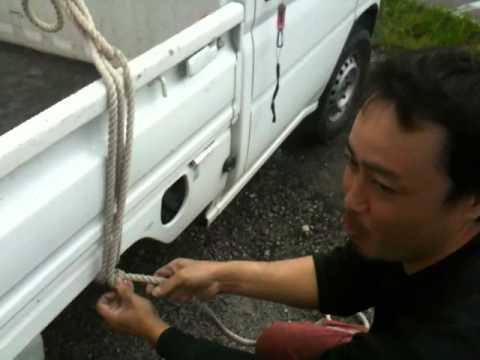 Mr.naza の藤岡なりきり トラック荷台結び法