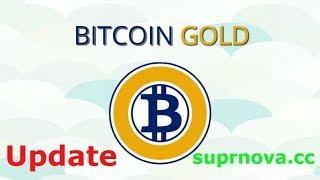 UPDATE! Bitcoin Gold - манинг на suprnova.cc