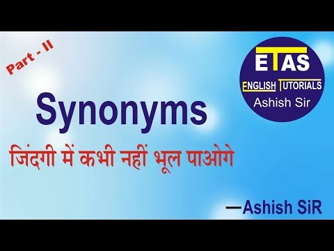 Important synonyms for SSC & BANK
