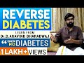 World Diabetes Day 2018 : Eat Rice and Reverse Diabetes
