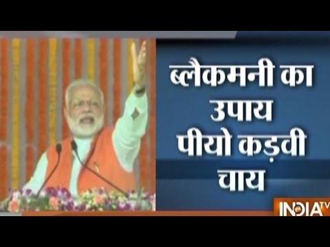 Haqiqat Kya Hai: The Truth Behind Modi's...