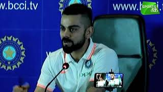 Virat Kohli: Playing In England Conditions Will Not Feel Like Away From Home | Sports Tak