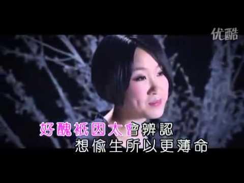 王菀之 - 大笨鐘KTV - YouTube