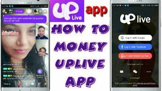 how to money Uplive app Uplive-Live Video streaming app ||Technical did