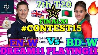 EN-W VS BD-W 7th T20 ICC WOMEN'S WORLD T20 2018 MATCHES DREAM11 TEAM PREDICTION #ENWvsBDW #dream11
