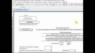 Как исправить отчет по форме 1ДФ