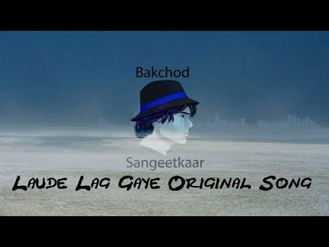 BCS Ragasur - Laude Lag Gaye | Official Audio Release | Bakchod Sangeetkaar