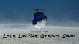 BCS Ragasur - Laude Lag Gaye   Official Audio Release   Bakchod Sangeetkaar