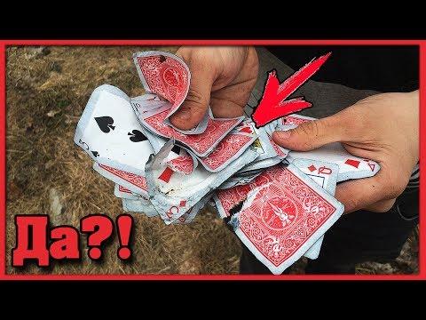 Убил колоду!? Узнай как хранить игральные карты.