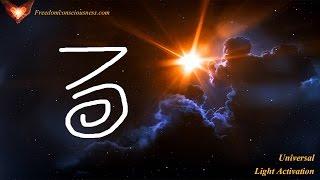 Universal Light Activation I - Ascension Activation