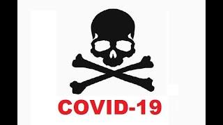 Под страхом смерти: о коронавирусе - в
