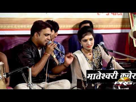 Dharamdhari Gajan Mata Live | Gajendra Ajmera | Rajasthani Bhakti Song | HD Video