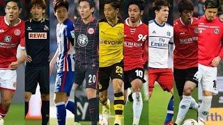 評価、市場価値ともに香川がトップ…独誌によるブンデス日本人選手の今季成績