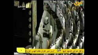 شاهد.. مؤذن الحرم المكي يكبر قبل الإمام.. وشيخ: أعيدوا صلاتكمشاركنا برأيك