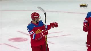 SHO 2020 Матч 4 Сочи Олимпийская сборная России 0 1 Максим Грошев