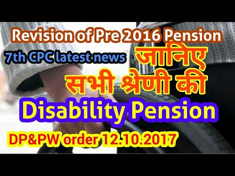 Disability Pension / Family Pension of Pre-2016 Pensioners #Govt Employees News 7th Pay Commission