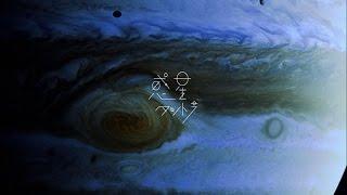 惑星タントラ (Planet Video) Directed by Masayuki Iwamoto MONDO GROS...