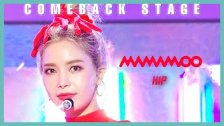 Gambar cover [Comeback Stage] MAMAMOO  - HIP , 마마무  - HIP Show Music core 20191116