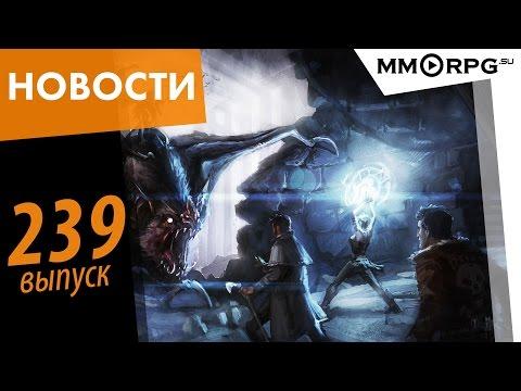 видео: Новости. shadow realms новая онлайн игра от bioware! Внезапно Быков.