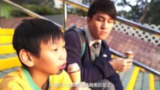 Publication Date: 2017-07-05 | Video Title: 家   心之所在 (2014作品)