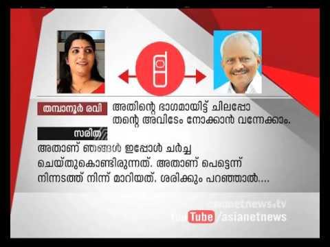Thampanoor Ravi - Saritha Conversation Sound Clip Leaked