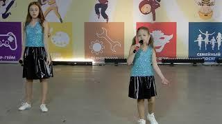 Stop People (Стоп пипл) Трио Агрова Лиза, Васильева Милана и Васильев Миша на Спортлэнд-2019