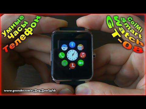 Умные Часы Телефон с СИМ картой | ColMi Smart Watch GT08 - умные часы с Алиэкспресс