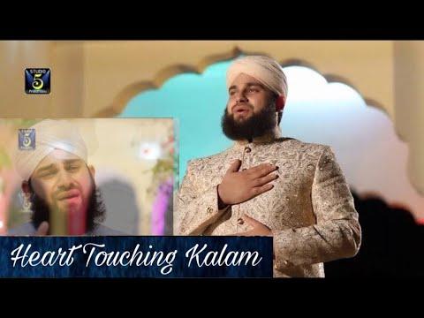 Hafiz Ahmed Raza Qadri, New Naat 2017, Ramzan Naats Album, Sanwa di tasbeeh te, by STUDIO5