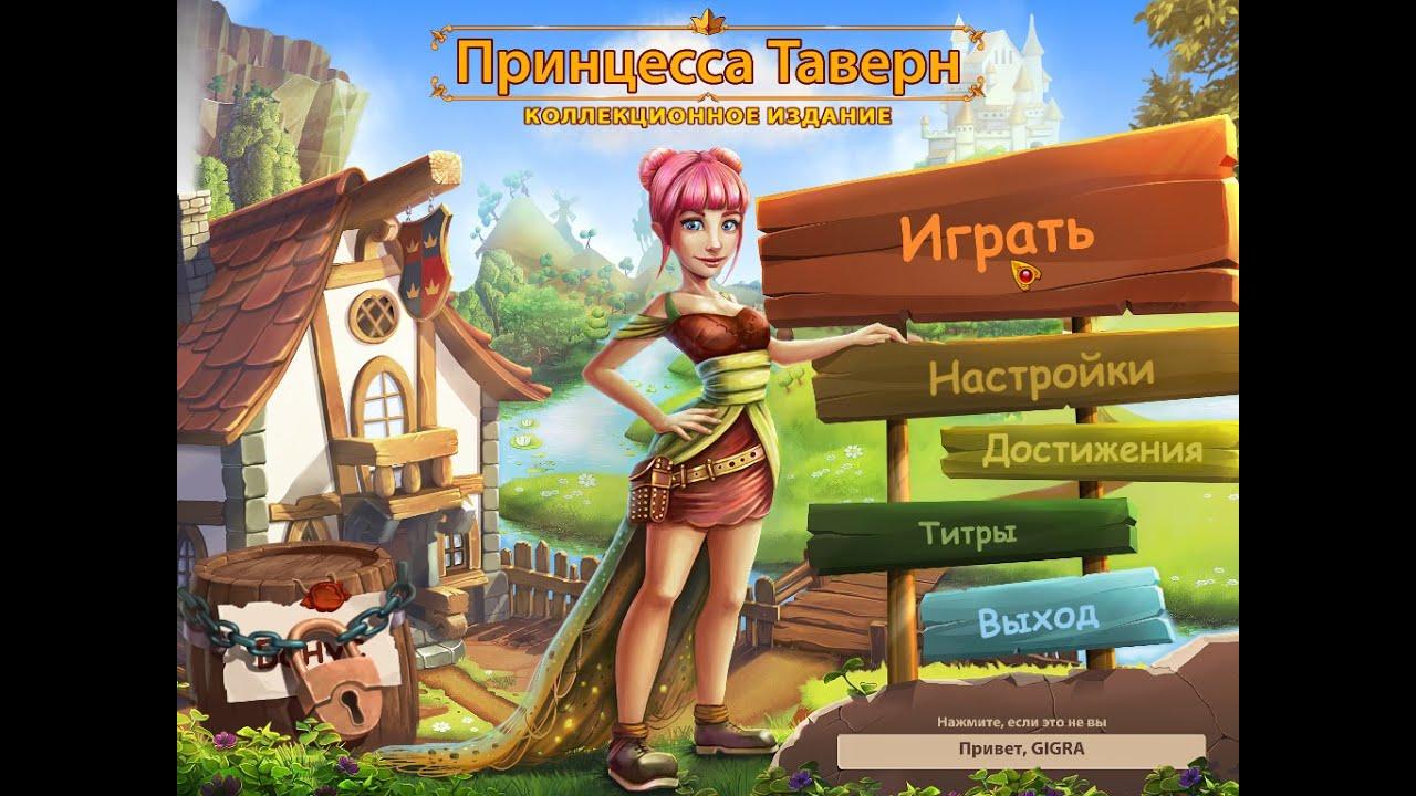 Советские игровые автоматы играть онлайн