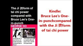 The Ji 擠form of tai chi power compared with Bruce Lee's One-in-punch Mp3