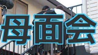 【芸能ニュース】裕太容疑者と面会の高畑淳子 【気になるTube】 ☆チャン...