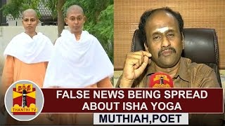 False News being spread about Isha Yoga - Muthiah, Tamil Poet   Thanthi TV