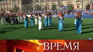 Зарубежные болельщики приехали в Россию, несмотря на запугивания западных СМИ.