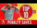 Top 10: The best Premier League penalty saves | Rooney, Costa, Klinsmann