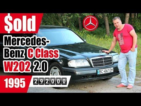 #Продажа UA Lviv. Mercedes Benz C Class w202 1995