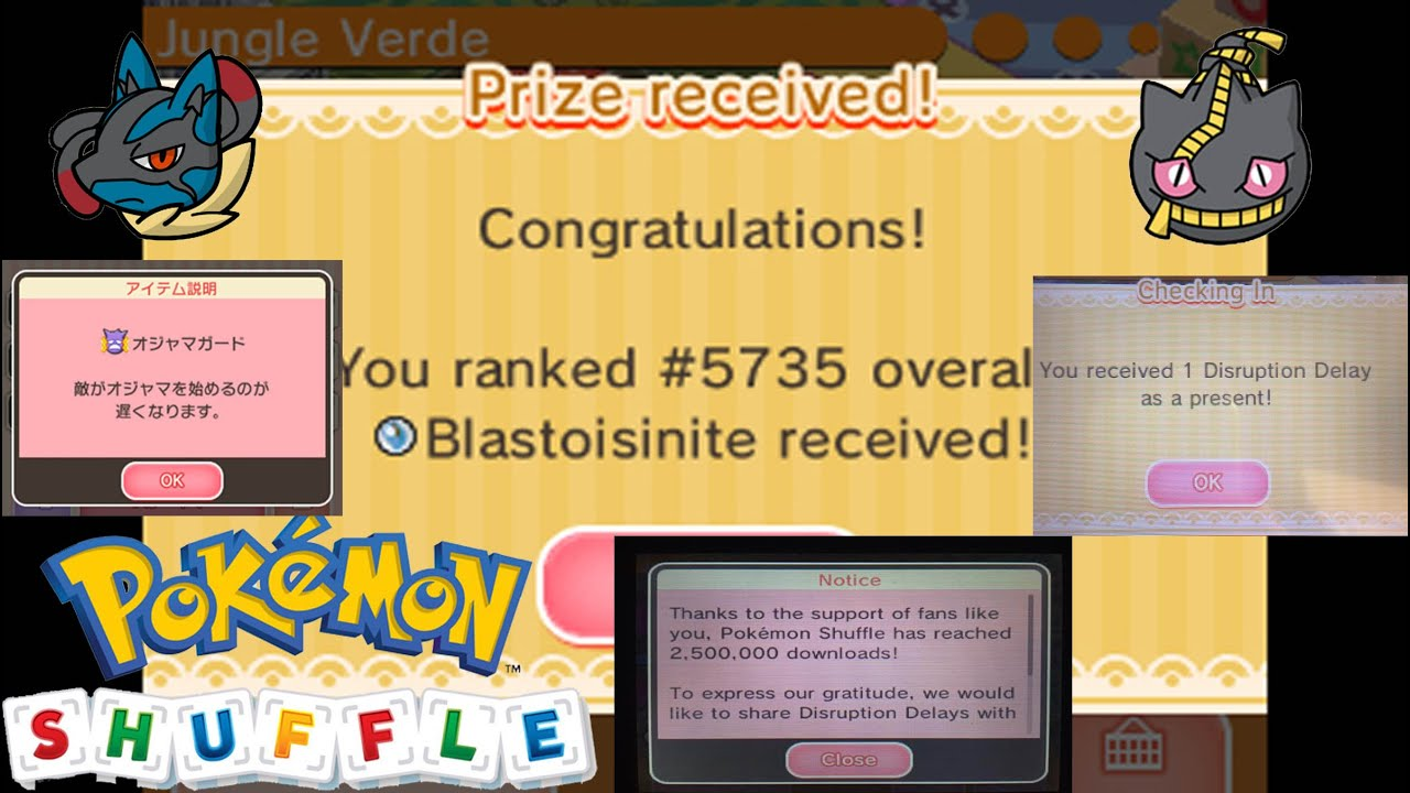 Pokemon Shuffle Events- Competitive Stage- Participation Rewards ...