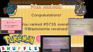 Pokemon Shuffle Events- Competitive Stage- Participation Rewards (Lucario & Banette)