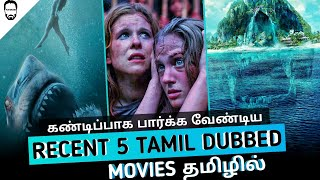 New 5 Hollywood Tamil dubbed movies review | Best Hollywood Movies in Tamil | Playtamildub