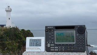 2016年9月30日を最後に廃止された海上保安庁の船舶気象通報 / 灯台放送...
