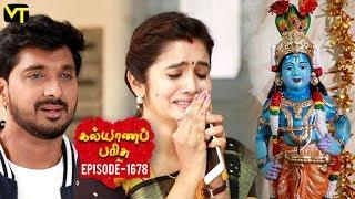 KalyanaParisu 2 Tamil Serial   கல்யாணபரிசு   Episode 1678   09 Sep 2019   Sun TV Serial