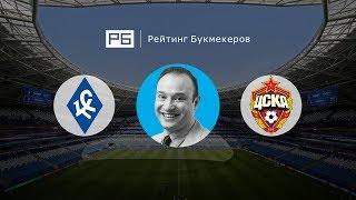 ЦСКА – Рома. Прогноз Генича